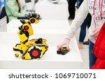 belgorod  russia  april 15 ... | Shutterstock . vector #1069710071