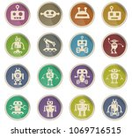 robots web icons in the form of ... | Shutterstock .eps vector #1069716515