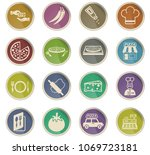pizzeria web icons in the form... | Shutterstock .eps vector #1069723181