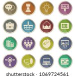 marketing vector icons in the... | Shutterstock .eps vector #1069724561