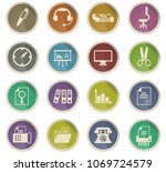 office vector icons in the form ... | Shutterstock .eps vector #1069724579
