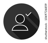 add friend vector icon  add... | Shutterstock .eps vector #1069726859