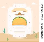 illustration of a taco with... | Shutterstock .eps vector #1069728161