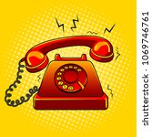 red hot old fashioned phone...   Shutterstock .eps vector #1069746761