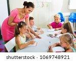 happy smiling positive kids... | Shutterstock . vector #1069748921