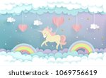 a unicorn flying with heart...   Shutterstock .eps vector #1069756619
