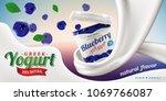 greek yogurt ads with natural... | Shutterstock .eps vector #1069766087