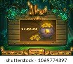 playing field mega win window... | Shutterstock .eps vector #1069774397