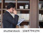 business man financial... | Shutterstock . vector #1069794194