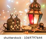 ramadan food  traditional...   Shutterstock . vector #1069797644