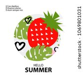 trendy tropic and strawberry... | Shutterstock .eps vector #1069801031