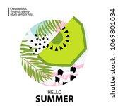 trendy tropic and kiwi... | Shutterstock .eps vector #1069801034