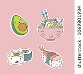 cartoon asiatic food in kawaii... | Shutterstock .eps vector #1069801934