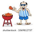 illustration of a man having... | Shutterstock . vector #1069812737