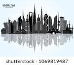 middle east detailed skyline.... | Shutterstock .eps vector #1069819487