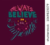 lettering motivation poster.... | Shutterstock .eps vector #1069825079