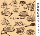 russian food traditional... | Shutterstock .eps vector #1069825451