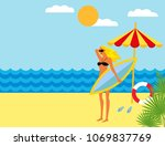 tropical landscape with beach   ... | Shutterstock .eps vector #1069837769