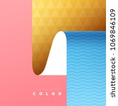 colorful abstract vector...   Shutterstock .eps vector #1069846109
