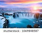 godafoss waterfall at sunset in ... | Shutterstock . vector #1069848587