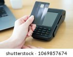 quick and easy payment method | Shutterstock . vector #1069857674