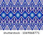 geometric folklore ornament....   Shutterstock .eps vector #1069868771