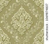 vector volumetric damask... | Shutterstock .eps vector #1069874837