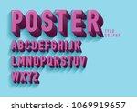 retro 3d bold typography design ...   Shutterstock .eps vector #1069919657