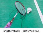 badminton shuttlecock and... | Shutterstock . vector #1069931261