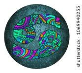cancer zodiac sign.... | Shutterstock .eps vector #1069940255