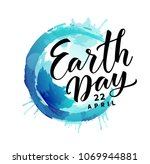 earth day. 22 april. vector... | Shutterstock .eps vector #1069944881