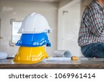 the safety helmet and the... | Shutterstock . vector #1069961414