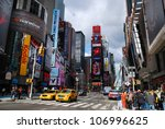 new york city   sept 5  times... | Shutterstock . vector #106996625
