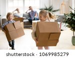 active children enjoying moving ...   Shutterstock . vector #1069985279