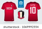 red soccer jersey  football kit ... | Shutterstock .eps vector #1069992554