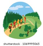 a group of children goes... | Shutterstock .eps vector #1069995065