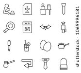 flat vector icon set   playing... | Shutterstock .eps vector #1069996181