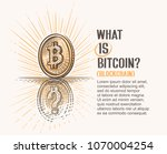 concept drawing of bitcoin coin ... | Shutterstock .eps vector #1070004254