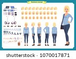 young woman  casual clothes.... | Shutterstock .eps vector #1070017871