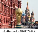 april 16  2018 moscow. russia... | Shutterstock . vector #1070022425
