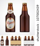Vector Beer Bottle Template Or...