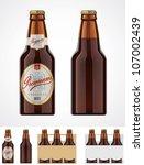 Vector Beer Bottle Template Or...