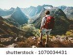 hiking alone in norway... | Shutterstock . vector #1070034431