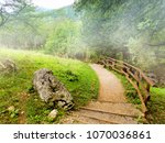 path surounded by trees ... | Shutterstock . vector #1070036861