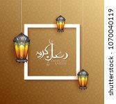 illustration of ramadan kareem  ... | Shutterstock .eps vector #1070040119