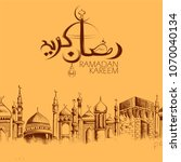 illustration of  ramadan kareem ... | Shutterstock .eps vector #1070040134