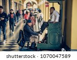 lima   peru   07.18.2017 ... | Shutterstock . vector #1070047589