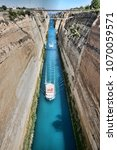 boats in the corinth canal ... | Shutterstock . vector #1070059571