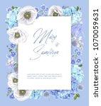 vector wedding invitation card... | Shutterstock .eps vector #1070059631