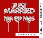 set of decoration for wedding....   Shutterstock .eps vector #1070080751